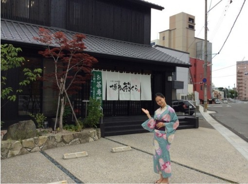 【福岡・博多】ぶらぶら福岡「博多お寺巡りコース」3時間の博多まち歩き!英語・中国語対応可!