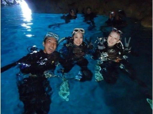 【沖縄・恩納村】撮影枚数無制限!プレミアムマーメイド&青の洞窟体験ダイビングの紹介画像