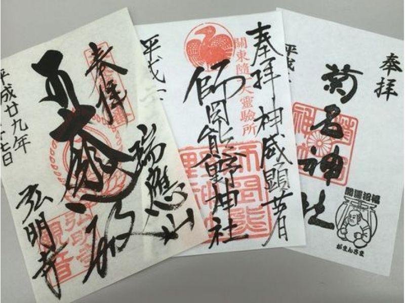 【東京・丸の内発】横浜で発見!アートなご朱印5ヶ所めぐりバスツアー♪食事付♪[P010389]の紹介画像