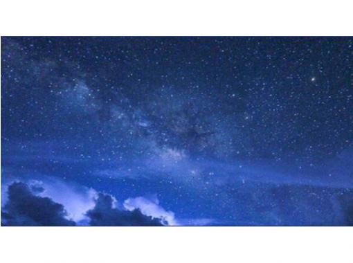 【沖縄・西表島】【夜】天然のプラネタリウム!星空&亜熱帯ジャングルナイトツアー【写真データ無料】