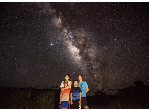 【西表島/夜】天然天文館x熱帶稀有生物!星空&亞熱帶叢林夜遊盡享世界遺產之夜【當日預訂OK】の紹介画像