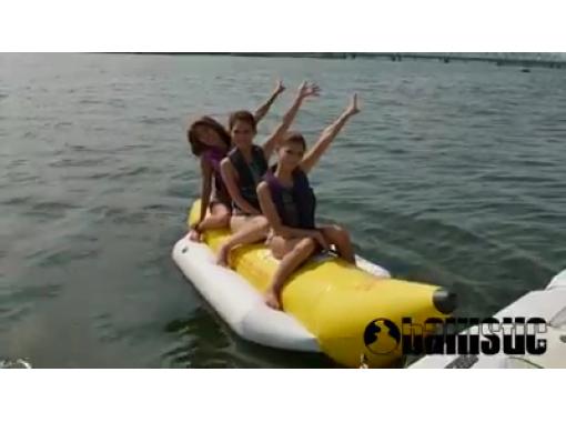 【三重・桑名・バナナボート】王道アクティビティ!長良川で爽快感を味わおう♪