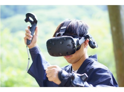 【三重・名張市】忍者修行体験 ~VR手裏剣修行開始!お子様や初心者の方も大歓迎!当日予約OK!