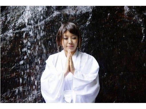【三重・名張市】滝に打たれて自分をみがく「ECOツアー」16才から参加できます!