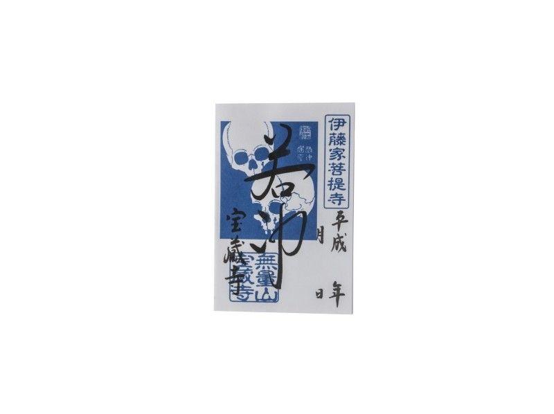【京都・体験プログラム】 江戸時代の天才絵師 伊藤若冲ゆかりの地「宝蔵寺」で若冲に浸るの紹介画像
