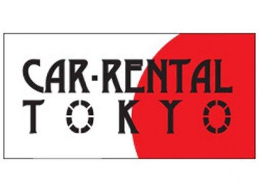 【千葉・松戸】レンタカー「日産GT-R R32」(6時間~)21才から運転OK!の紹介画像