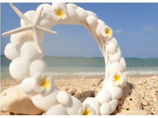 【沖縄・嘉手納】海を感じるサマーリース手作り体験!天然の貝殻使い放題!!