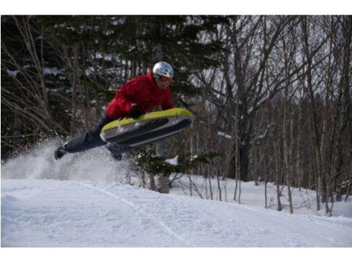 【北海道・十勝サホロスキー場】スイス生まれの新型アクティビティ!エアボード体験(半日コース)