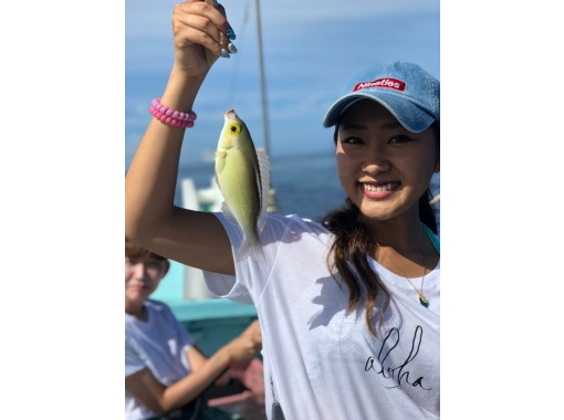 HIS Super Summer Sale [Regional common coupons available / New corona measures] [Same-day reservation OK] Easy fishing that even beginners can easily enjoy from small childrenの紹介画像
