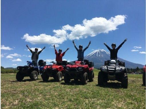 【富士山バギー】ATV使用★四輪バギー体験トレッキングプラン★富士山を眺めて(30分)