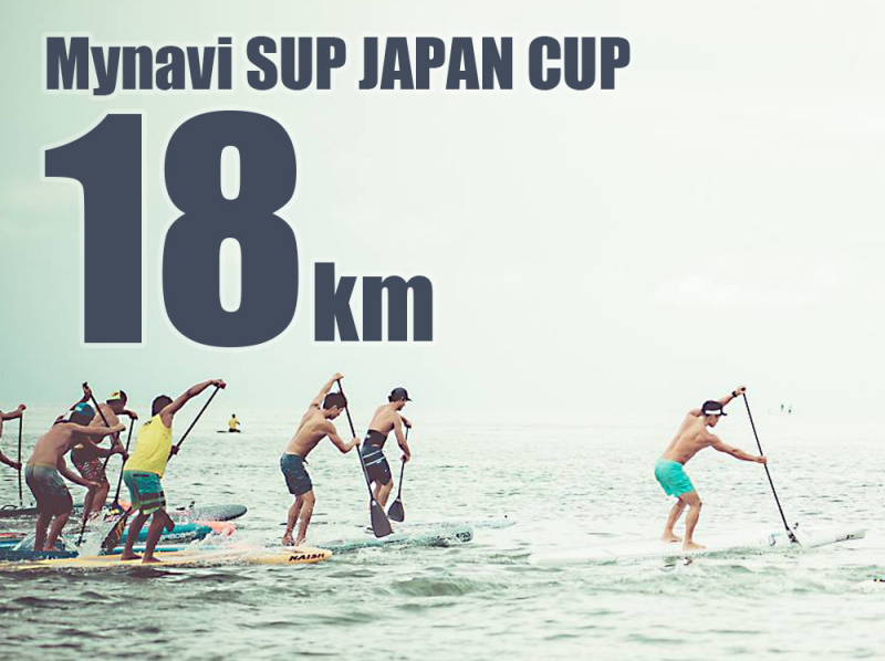 SUP Japan Cup Chigasaki 201 entry