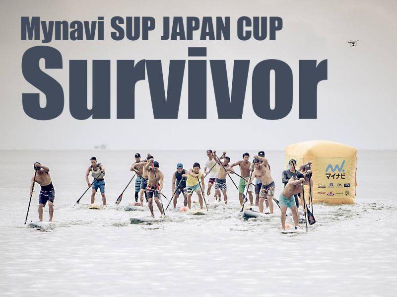 SUPジャパンカップ茅ヶ崎201 エントリー