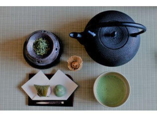 【京都・嵐山】旅の疲れを癒す!五感で楽しむお塩の足湯&フットマッサージ(禊・30分コース)