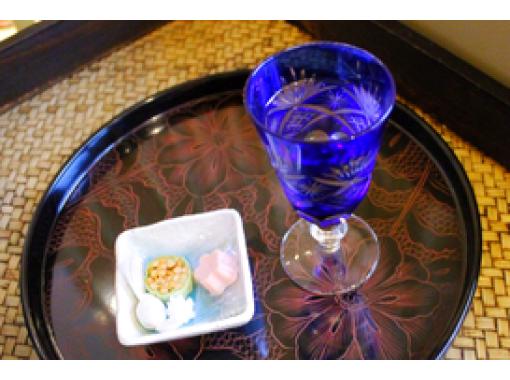 【京都・嵐山】旅の疲れを癒す♪五感で楽しむお塩の足湯&フットマッサージ ~禊・50分コース~