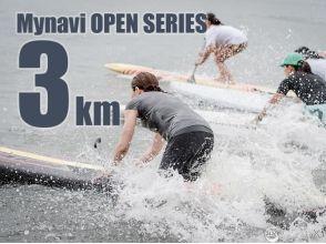 マイナビ オープンシリーズ 3kmコースレース