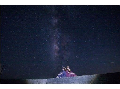 [冲绳/宫古岛]毫无疑问它会在SNS上看起来很棒!配上完美的星空!星空摄影之旅の紹介画像