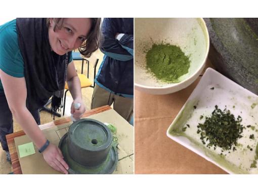 【京都・宇治・和束】抹茶飲み比べ&抹茶点て&石臼挽き体験 ♪(英語OK)