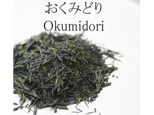 【京都・宇治】世界で1つのオリジナル煎茶ブレンド体験(40gおみやげつき・英語OK)