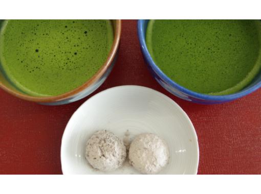 【京都・宇治】抹茶を含む日本茶5種飲み比べ (英語OK)好きなタイプのお茶を見つけよう!