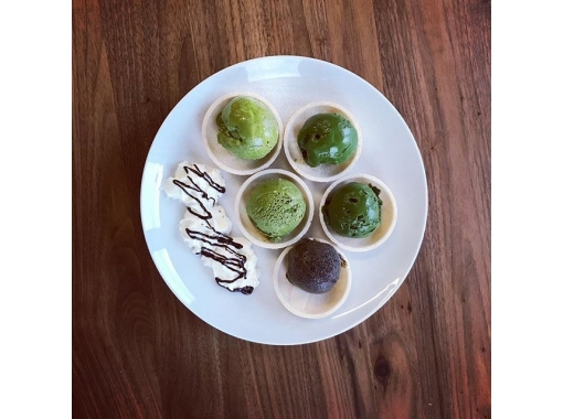 【京都・宇治・和束】抹茶パフェまたは日本茶アイス食べ比べ&日本茶2種飲み比べ ♪(英語OK)