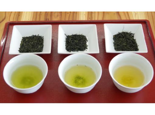 【京都・宇治・和束】和束産抹茶使用!特製ランチ&日本茶2種飲み比べ♪(英語OK)