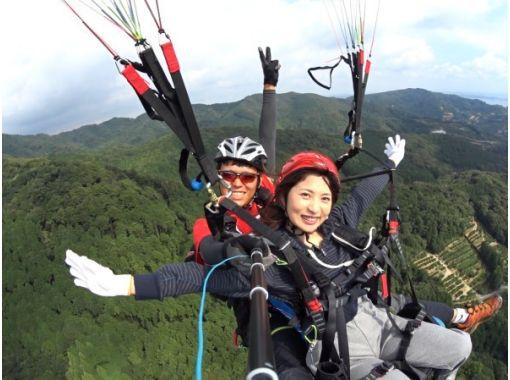 【静岡・浜名湖】パラグライダータンデム体験フライト・インストラクターと二人乗りで大空へ!