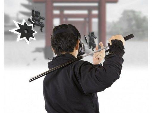 <京都・VR体験!>風情ある町家で最新VR忍者修行体験!(フルアトラクション セットプラン)