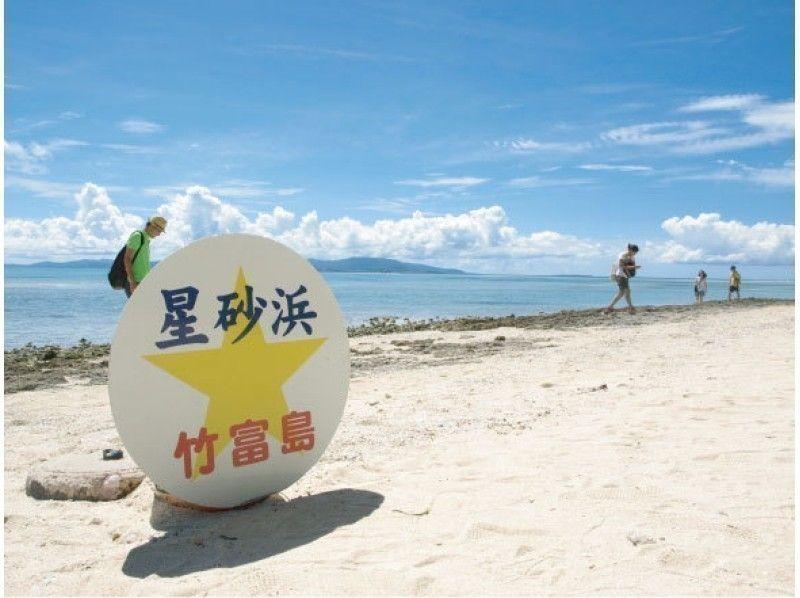 沖縄で人気の離島といえば・・・?