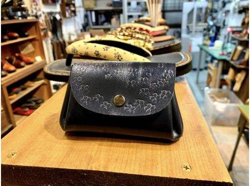 【愛知・名古屋】靴職人のレザークラフト教室「Miniアコーディオンポーチ作り」の紹介画像