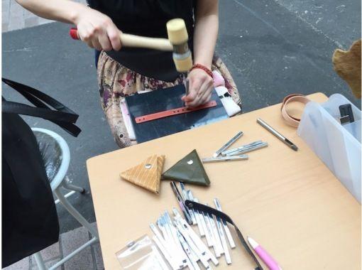 【愛知・名古屋】靴職人のレザークラフト教室「ブレスレット作り」の紹介画像