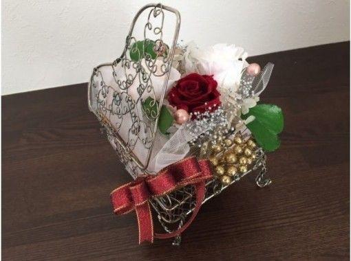 【岐阜・垂井町】インテリアやプレゼントに人気「プリザーブドフラワーアレンジメント」2名様から予約可