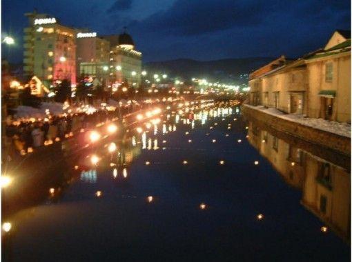 """[北海道/小樽]出租車""""小樽觀光免費方案""""(半天路線)の紹介画像"""