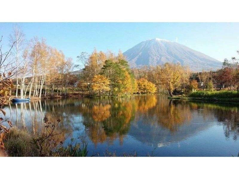 【北海道・ニセコ】紅葉のんびりラフティングツアー♪貸し切りでペットもOK!の紹介画像
