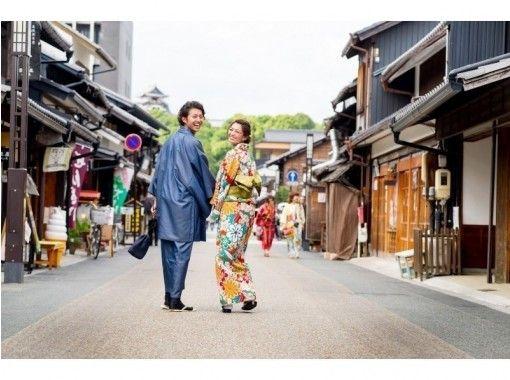 【愛知・犬山】レンタル着物で犬山散策♪「着物プラン」
