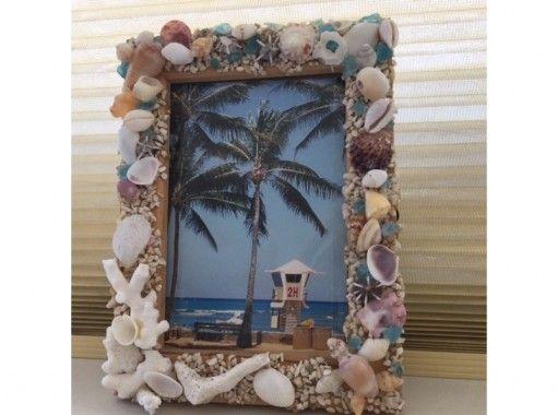 【兵庫・神戸】マリンクラフト体験~海岸に流れ着いた流木や貝殻で「フォトフレーム作り」5才から参加できます!の紹介画像