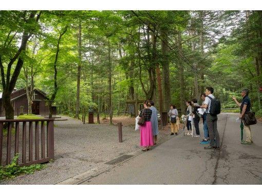 【長野・軽井沢】~軽井沢の別荘文化と歴史に触れる~ 軽井沢街歩きツアー(2時間)