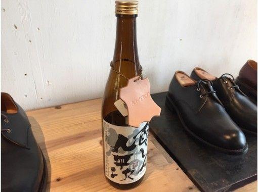 【愛知・名古屋】靴職人のレザークラフト教室☆革のボトルキーパー作り