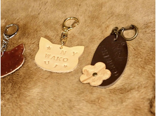 """[Aichi / Nagoya] Leather craft class for shoemakers """"Leather key chain series""""の紹介画像"""