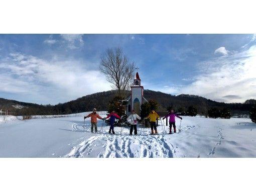 【北海道・札幌】1番人気!北海道満喫スノーシュートレッキング~送迎・食事・温泉付きお得プラン