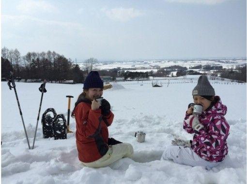 [Hokkaido/Sapporo] The most popular! Hokkaido enjoyment Snowshoes trekking-pick-up, meals, deals plan with Hot springの紹介画像