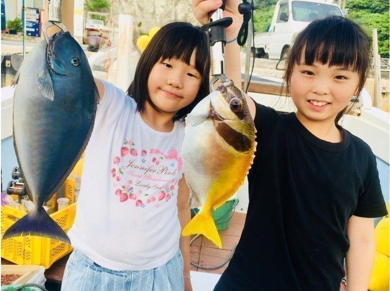 沖縄 釣り 海友丸 おすすめ