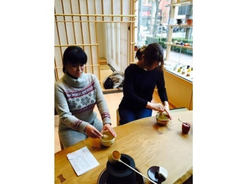 【石川県・金沢駅徒歩1分】シャカシャカお抹茶を点ててみたい方にお抹茶体験★30分コース★