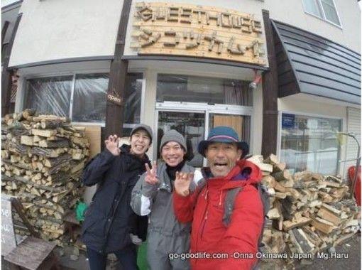 【北海道・支笏湖】クリアカヤックツアー(冬シーズン)11年連続水質日本1位 写真&温泉割引券プレゼント