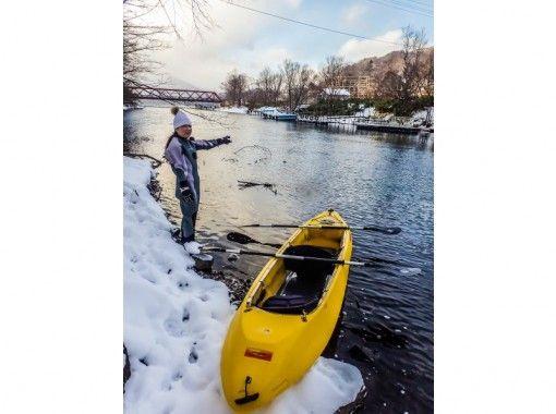 [Hokkaido / Lake Shikotsu] Clear kayak tour (winter season) No. 1 in water quality in Japan for 11 consecutive years Tour photo present ♪の紹介画像