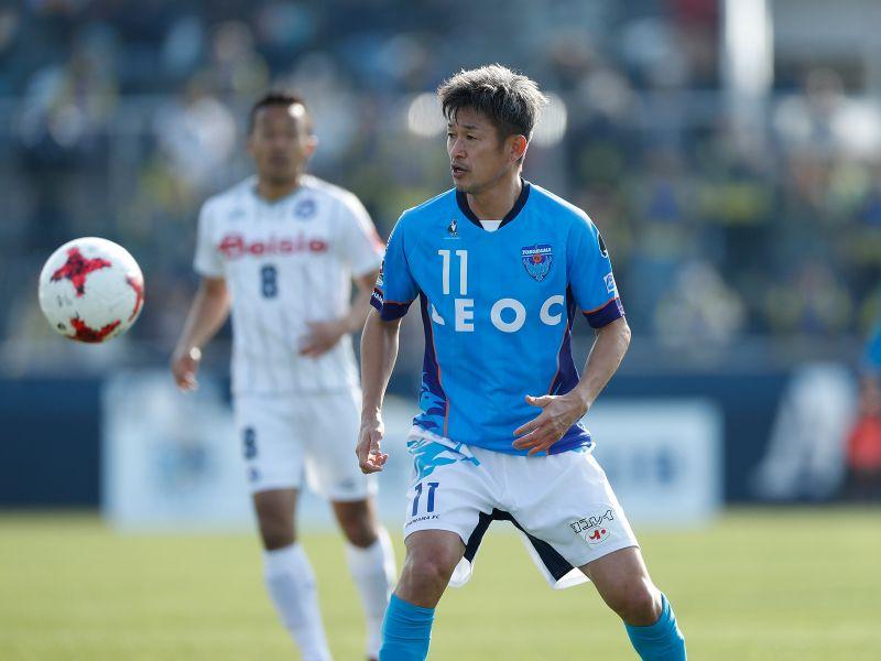 橫濱FC Kingukazu