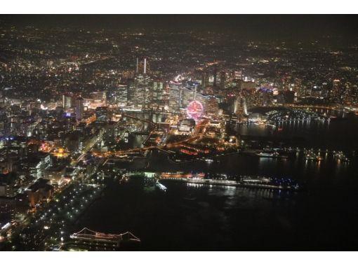 """[Kanagawa/Yokohama]Helicopter sightseeing flight """"GOLD course"""" reserved flight 10 minutes!の紹介画像"""