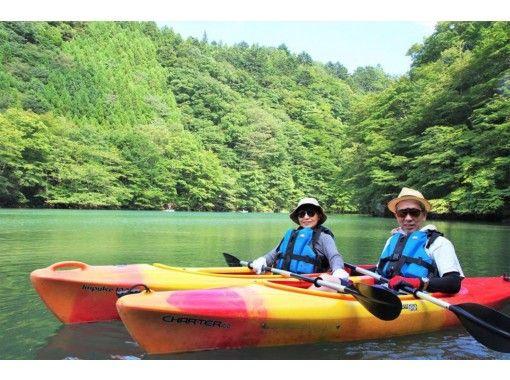 【栃木・那須】板室ダム湖カヤック体験ツアー(シングルカヤック:那須エリア)