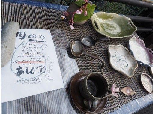 【群馬・みなかみ】利根川のほとりで陶芸体験 手びねりコース