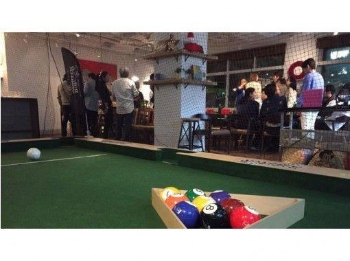 【東京・港区】フランス発祥「ビリッカー」でもっと遊ぼう!(貸切プラン)の紹介画像