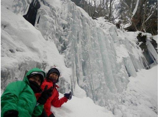 [奈良/吉野]大峰冰花園冰碗!由經驗豐富的導遊帶領的雪地徒步午餐與溫泉!の紹介画像
